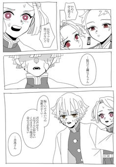 Manga Quotes, Demon Hunter, Slayer Anime, Anime Demon, Drawing Sketches, Drawings, Kuroko, Doujinshi, Cute Art