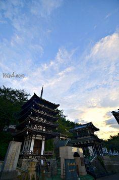 Sawayama Castle. Hikone Shi, Shiga Prefecture  佐和山城 滋賀県彦根市