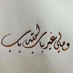 ✍ ـــــــــــ عبدالله الزهدي