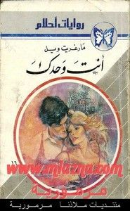 Pin By Fati Kasri On Britain Books Reading Baseball Cards