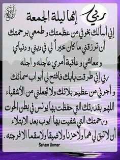 Hadith, Allah, Religion, Arabic Calligraphy, Messages, Quotes, Pakistan, Women's Fashion, Culture