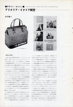 Design Magazine No.53, November 1963, P2