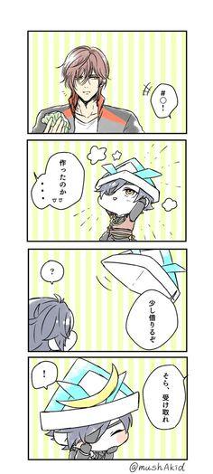 「折り紙だけど立派なかぶと」 正宗公仕様! - とうろぐ-刀剣乱舞漫画ログ