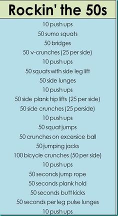 Give this WOD a try!  Perfect way to tone your abs, butt and legs while burning calories! #sweatpink #girlsgonesporty