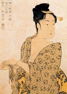 The Hour of the Cock Kitagawa Utamaro - Ukiyo-e