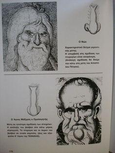 Byzantine Icons, Byzantine Art, Religious Images, Religious Icons, Small Icons, Russian Icons, Art Icon, Orthodox Icons, Sacred Art