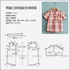 Moda e Dicas de Costura: boys button down shirt years old Barbie Clothes Patterns, Baby Dress Patterns, Sewing Patterns For Kids, Sewing For Kids, Baby Sewing, Sewing Clothes, Clothing Patterns, Diy Clothes, Sewing Dolls