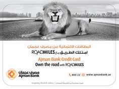 Did you know that with every purchase made by #Ajmanbank Credit Card you can earn ROADMILES?