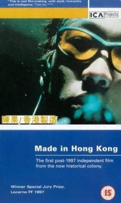Made in Hong Kong, 1997 - Fruit Chan
