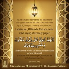Many eminent scholars have contributed to writing Namaz-e-Nabvi. This book is the closest you can find to the exact mirror way of Prophet offering Salah. Islamic Dua, Islamic Quotes, Hadith Of The Day, Beautiful Names Of Allah, Islam For Kids, Hadith Quotes, L Love You, Prophet Muhammad, Holy Quran
