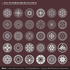 전통문양그림자료모음 : 네이버 블로그 Tangle Patterns, Print Patterns, Traditional Art, Korean Traditional, Flower Symbol, Chinese Patterns, Oriental Pattern, Korean Art, Gold Wood