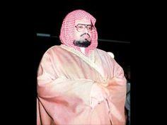 الشيخ علي جابر القرآن كامل (3/1) Reader Ali Jaber Al-Quran is complete