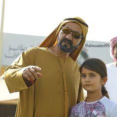 Mohammed bin Rashid bin Saeed Al Maktoum con su hija, Al Jalila bint Mohammed bin Rashid Al Maktoum, 11/12/2015. Foto: alnuaimi95