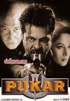 Pukar Hindi in HD - Einthusan Movies To Watch Hindi, Hindi Movies Online, Movies To Watch Online, Hindi Bollywood Movies, Bollywood Posters, Old Movies, Great Movies, Hd Movies Download, Madhuri Dixit