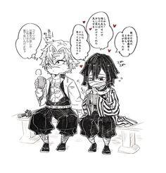 Smiles And Laughs, Kirito, Manga Boy, Slayer Anime, Doraemon, Anime Demon, All Art, Cute Boys, Manhwa