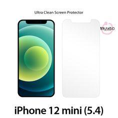 Brando Workshop Ultra-Clear Screen Protector (iPhone 12 mini (5.4)) Usb Gadgets, Phone Screen Protector, Smartphone, Workshop, Iphone, Mini, Atelier, Work Shop Garage
