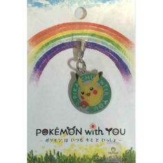 Pokemon Center 2016 Pokemon With You Campaign #5 Pikachu Charm