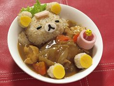 Hot spring rice curry