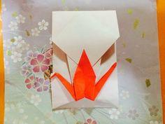 折り紙「鶴のぽち袋」envelope of the crane - YouTube