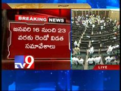 TRS, BJP MLAs dharna in assembly protesting adjournment