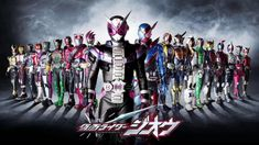 """Welcome to The Pick List. This is the place where i write about the list of my favourite thing according to a certain theme. This time the theme is """"Kamen Rider Heisei Period"""". Kamen Rider Faiz, Kamen Rider Kabuto, Kamen Rider Zi O, Kamen Rider Wizard, Kamen Rider Decade, Kamen Rider Series, Power Rangers Ninja Steel, Cosmic Art, Fan Poster"""