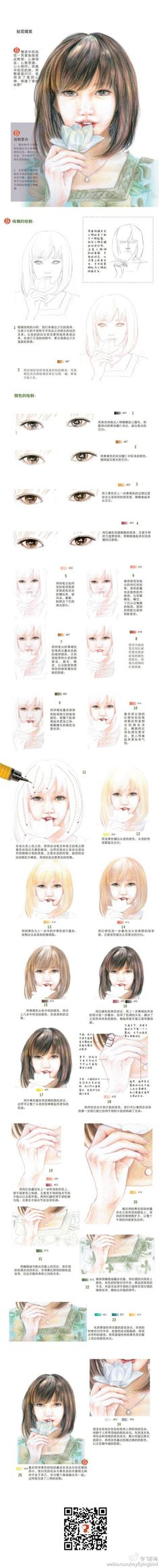 Excellent Drawing Faces With Graphite Pencils Ideas. Enchanting Drawing Faces with Graphite Pencils Ideas. Pencil Drawing Tutorials, Watercolour Tutorials, Art Tutorials, Colored Pencil Portrait, Color Pencil Art, Colored Pencil Tutorial, Crayon Drawings, Painting Courses, Body Drawing