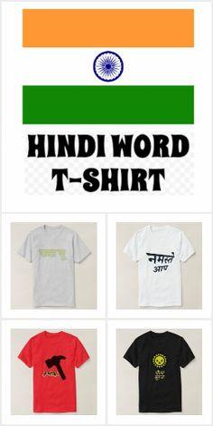ZierNorShirt: products on Zazzle Hindi Words, Random Stuff, How To Make, T Shirt, Design, Random Things, Supreme T Shirt, Tee Shirt