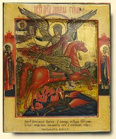 Archangel Michael Voyevoda - exhibited at the Temple Gallery, specialists in Russian icons