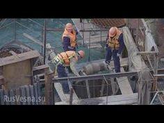 Керченский мост сегодня 08 04 2017 Строительство Крымского моста .Новост...