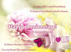 A lovely anniversary ecard to express to wish your favourite