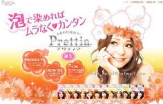 Prettia hair dyes from Japan have been one of the first foam hair dyes to hit the hair scene before foam hair dyes were ever introduced in America. A highly recommended product in my book!