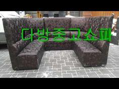 중고쇼파010-9414-8959