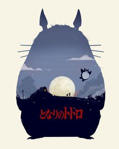 My Neighbor Totoro Movie Poster totoro ghibli by bigbadrobot. This would be a cool shirt design