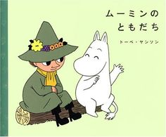 Ne e Moomin, ko ochi mui te...watched the Japanese version as a child...memories