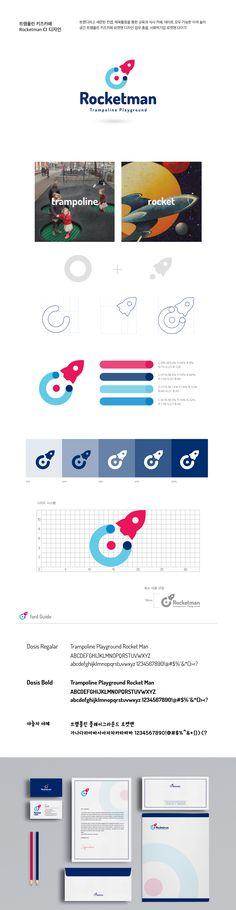 #카페#사회적기업#기업로고#브랜딩#디자인#차#tea #BI #CI #logo #design #logodesign #symbol #typography #color #icon #portfolio #브랜딩 #브랜딩디자인 #브랜드디자인 #포트폴리오 #디자인업체#로고제작 #디자인의뢰 #디자인공모전#디자인스튜디오에이딧 Graphisches Design, Best Logo Design, Brand Identity Design, Sign Design, Branding Design, Typo Logo, Logo Branding, Ci Logo, Corporate Design