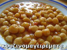 Κουζινομαγειρέματα: Ρεβύθια με κόκκινη σάλτσα Beans, Vegetables, Food, Veggies, Essen, Vegetable Recipes, Beans Recipes, Yemek, Meals