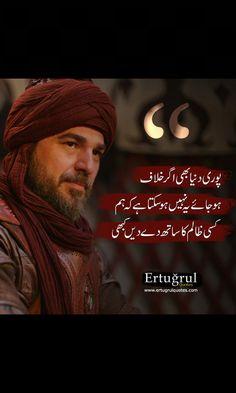 Inspirational Quotes In Urdu, Islamic Love Quotes, Religious Quotes, Urdu Quotes, Qoutes, Silence Quotes, Truth Quotes, Reality Of Life Quotes, Islamic Phrases