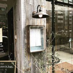 テッパンの組み合わせ! の画像|リノベーションノート(インテリア、家具、雑貨、建築、不動産、DIY、リノベーション、リフォーム) Signage Design, Cafe Design, Store Design, Cafe Shop, Cafe Bar, Coffee Bean Shop, Pub Decor, Sign Display, Coffee Shop Design