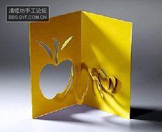 tarjeta 3D manzana