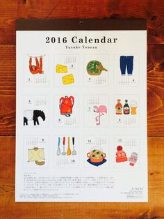 カレンダー・ダイアリー2016☆ | n a k a n i w a