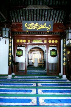 Chinese Mosque with both Arabic and Chinese Style