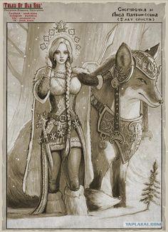 Персонажи сказок Старой Руси