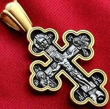 Collectible Christian Crucifixes & Crosses for sale Religious Jewelry, Religious Art, Mens Gold Jewelry, Sign Of The Cross, Cool Forearm Tattoos, Religious Tattoos, Cross Art, Christian Symbols, Holy Cross