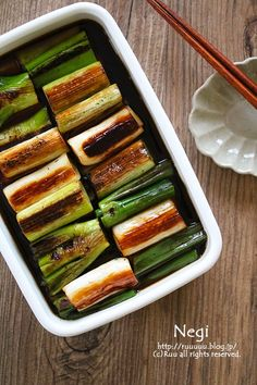 Home Recipes, Asian Recipes, Japanese Food, Japanese House, Cooking Onions, Zucchini, Delish, Food And Drink, Keto