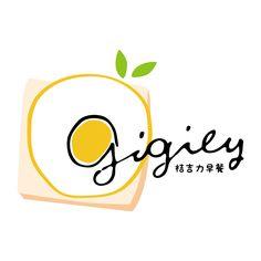 Gigily Breakfast LOGO. 桔吉力早餐LOGO設計 Design by Ruei Ruei Digital. Tweety, Graphic Design, Digital, Logos, Breakfast, Fictional Characters, Art, Morning Coffee, Kunst
