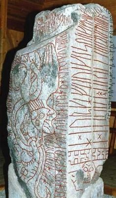 The stone is metres tall and it is dated to about 800 AD. 'Runemaster(s)': Alrik and/or Gisli.
