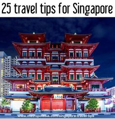 The Buddha tooth relic temple and museum in Chinatown, Singapore | 25 Singapore Travel Tips