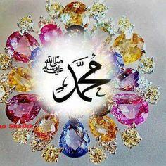 Allah Wallpaper, Islamic Wallpaper, Islam Muslim, Islam Quran, Jumma Mubarak Images, Friendship Status, Allah Calligraphy, Allah Names, Islamic Images