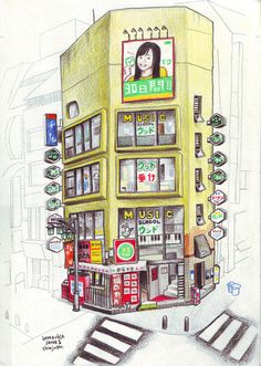 French illustrator Florent Chavouet Tokyo on Foot ( 40 pictures )