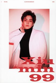 Kim Minseok Exo, Chanyeol Baekhyun, Exo K, Kim Min Seok, Xiu Min, I Miss U, Exo Members, Big Love, Asian Style